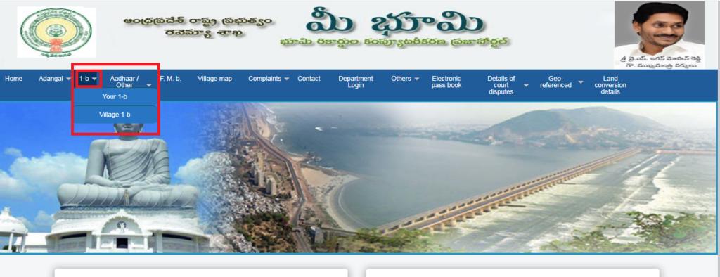 Andhra Pradesh Meebhoomi Bhulekh 1-b