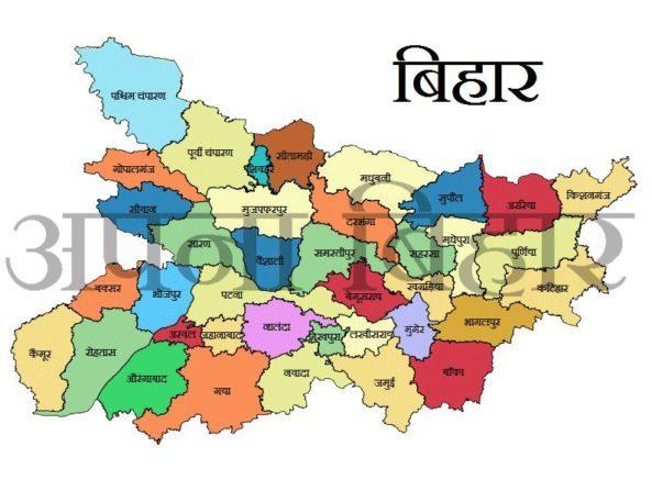 Bhuabhilekh Bihar
