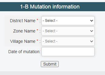 mutation details