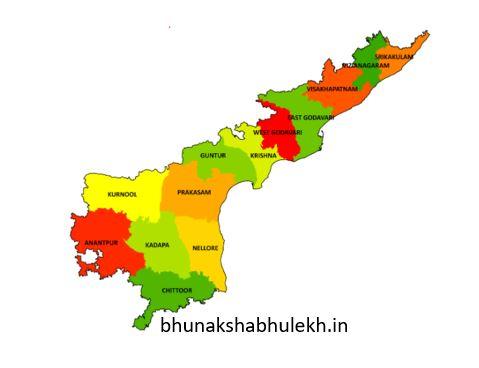 Bhunaksha AP